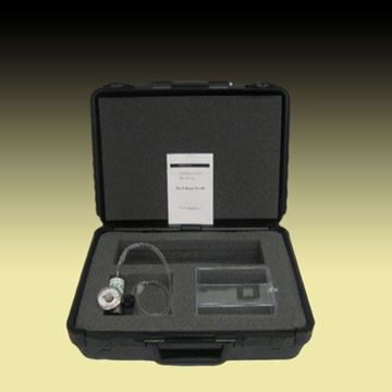 Picture of Airspace Bump Test Kit